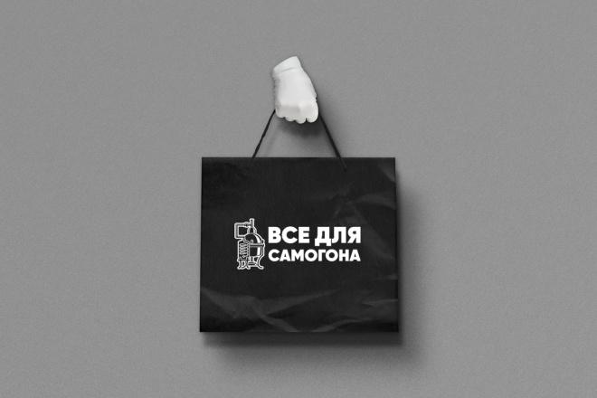 Логотип по вашему эскизу 104 - kwork.ru
