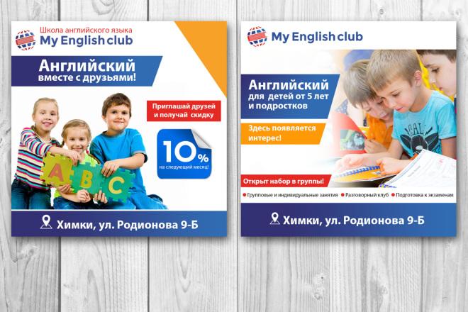 Баннеры для сайта или соцсетей 38 - kwork.ru