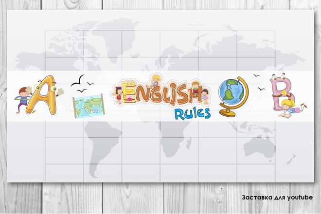 Обложка для Вк + ресайз или аватар 4 - kwork.ru