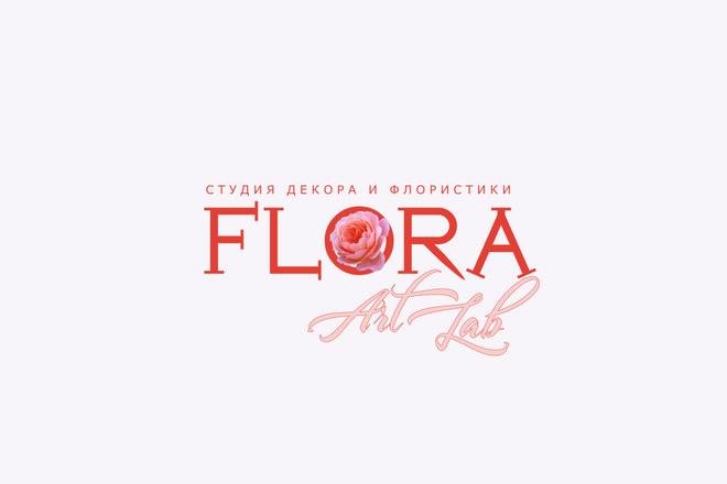 Сделаю элегантный премиум логотип + визитная карточка 87 - kwork.ru