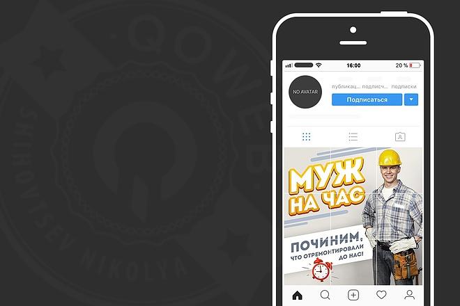 Сделаю продающий Instalanding 30 - kwork.ru