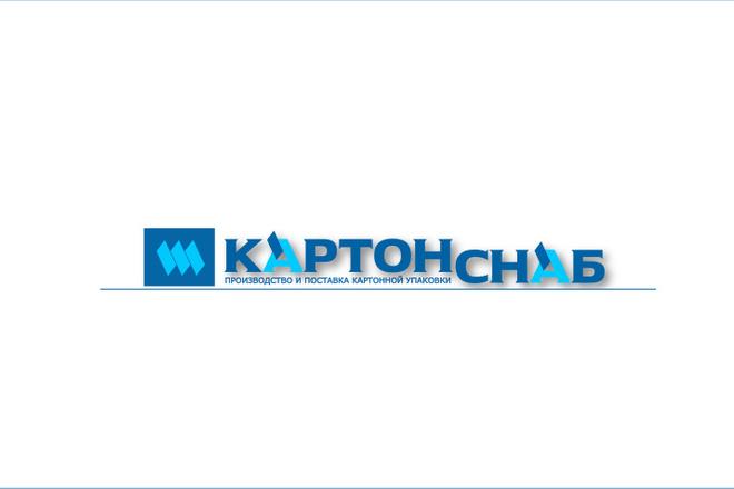 Сделаю элегантный премиум логотип + визитная карточка 64 - kwork.ru