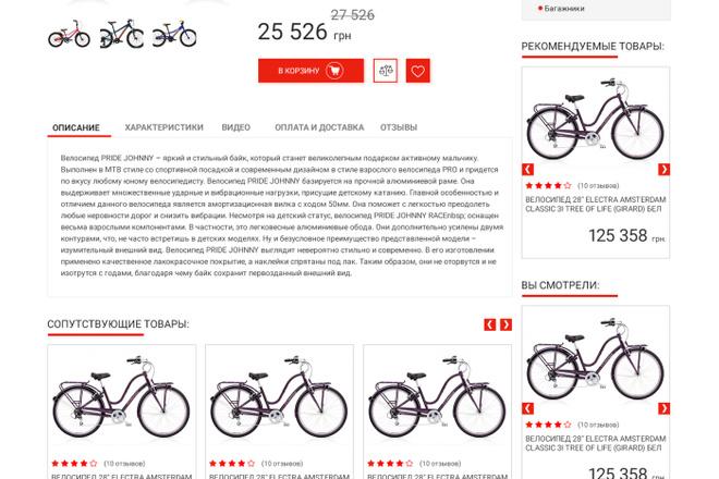 Дизайн сайта для вас 50 - kwork.ru
