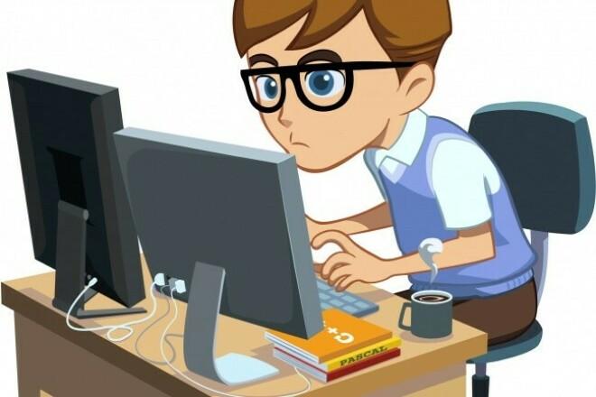 Обслужу ваш компьютер удаленно в течение месяцаАдминистрирование и настройка<br>Месяц удаленного обслуживания любые вопросы: установка ПО, проверка на вирусы, подключение к интернет сервисам, решение вопросов с производительностью очистка памяти, удаление ненужных программ и т.д. 40 рабочих часов в режиме 8/5<br>