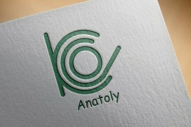Создание логотипаЛоготипы<br>Предлагаю разработать Ваш логотип . В стоимость одного кворка входят: 2 PNG-изображения Вашего логотипа (360х360 и 1000х1000 пикселей) Неограниченное количество правок, один дополнительный вариант логотипа Дополнительные функции (отдельная оплата): Файлы-исходники в векторном формате (ai, eps, cdr) (500р) Сделать за 1 день (500р)<br>