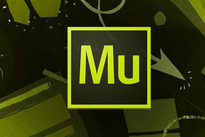 Сделаю Landing page на Adobe Muse 1 - kwork.ru