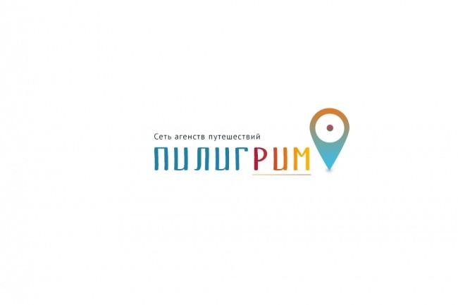 Создам логотип для вашей компанииЛоготипы<br>Создам персональный дизайн логотипа для вашей организации. Сделано будет красиво, аккуратно и в соответствии с вашими интересами.<br>