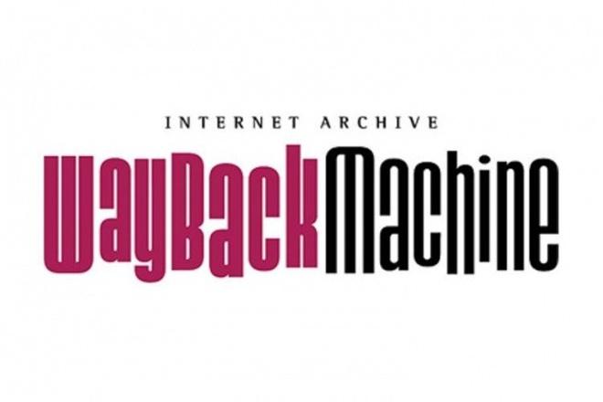 Восстановлю сайт из Веб-архиваАдминистрирование и настройка<br>Восстановлю сайт из Веб-архива. Вам останется его лишь залить к себе. При этом сохранится весь ЧПУ. Хотите восстановить сайт из web.archive.org ? Нет ничего проще, присылаете ссылку на домен в Веб-архиве и год, который вы хотели бы восстановить и не больше чем через 48 часов вы получите полную копию с Веб-архива. Внимание ! Нет никакой гарантии что восстановится все 100%, могут быть утеряны картинки, файлы и даже страницы. Что вы получите после заказа ? После заказа вы получите .zip файл с копией вашего сайта с Веб-архива с картинками и уцелевшими файлами. Можно ли посмотреть что будет восстановлено ? (предпросмотр) Да, конечно. Присылаете мне ссылку, и я покажу вам что именно вы сможете восстановить. Какие сайты не могут быть восстановлены ? Сайты активно использующие iframe и параметры вида ?a=123&amp;amp;b=12 , скорее всего будут восстановлены плохо, если это вообще удастся. Сайты на WordPress смогут быть восстановлены только как статический сайт. Задавайте ваши вопросы.<br>