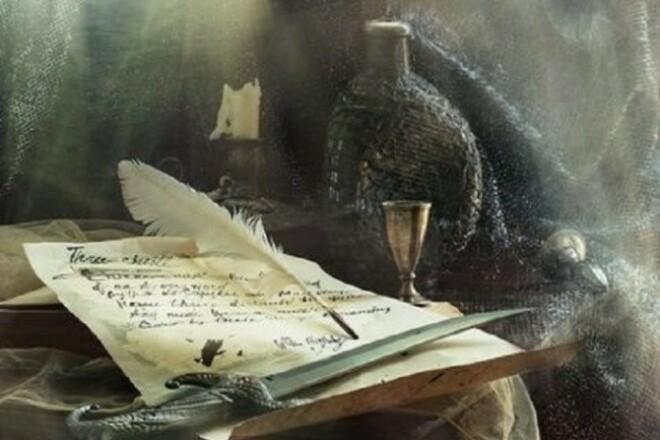 Напишу стихСтихи, рассказы, сказки<br>С удовольствием напишу для Вас стихотворение любой тематики и по любому поводу (с юмором и без).<br>