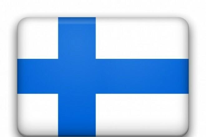 Переводы с финского языкаПереводы<br>Переведу с финского языка тексты, документы, инструкции, сайты. Специализируюсь на экономической и бухгалтерской направленности. Точно, быстро, грамотно. Живу в Финляндии, имею финское образование.<br>