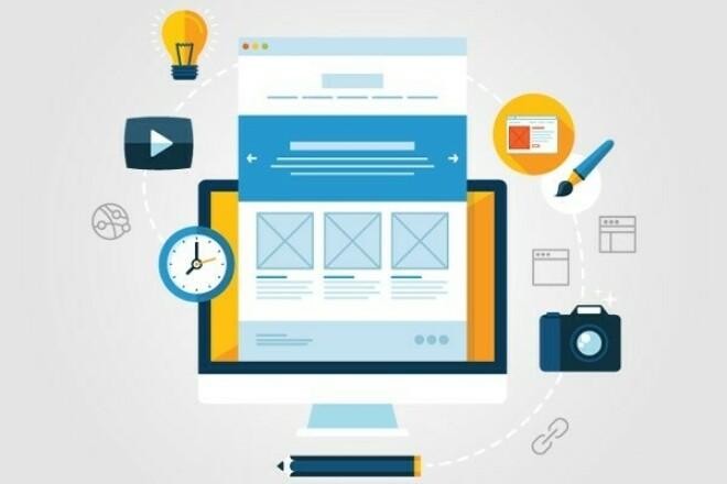 Создам сайт под ключСайт под ключ<br>Разработаю современный сайт любой сложности (лэндинг, визитка, магазин, портал), от эскиза дизайна до верстки макета и посадки на CMS и размещения на хостинге. Вам останется лишь с удовольствием пользоваться полученным продуктом.<br>