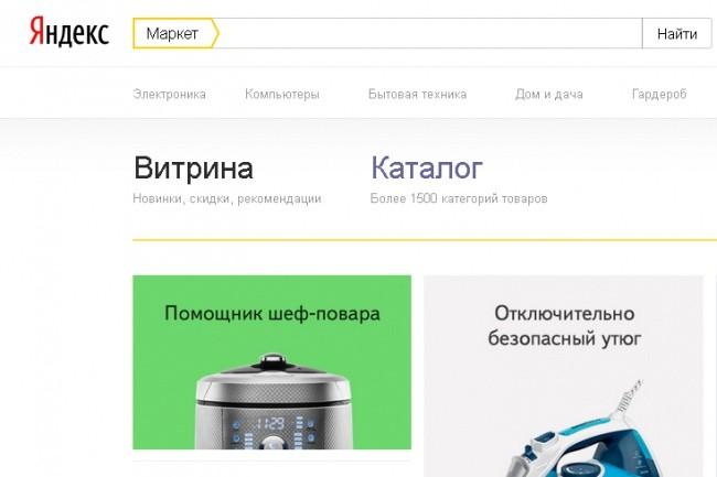 Помогу выбрать бытовую и компьютерную технику 1 - kwork.ru
