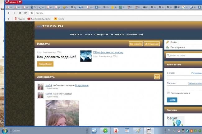 Создам сайт или интернет-магазин на Wordpress, Опенкарт 1 - kwork.ru