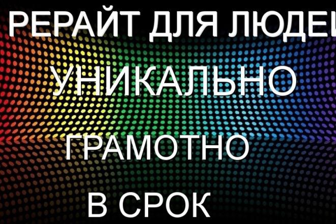 Напишу 10000 символов текста 1 - kwork.ru
