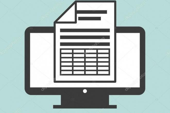 Перекину Сайт с одного домена на другойДомены и хостинги<br>Перекину Ваш Сайт с одного домена на другой, без потерь, при необходимости сам залью на Ваш хостинг! В этот кворк входит переброска одного сайта!<br>