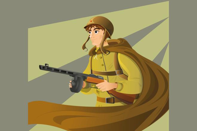 Нарисую иллюстрацию в векторе. Один персонаж, яркий дизайн 1 - kwork.ru