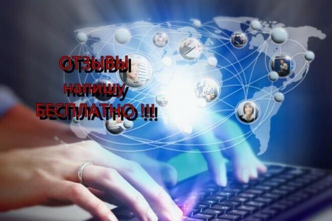 Написание текстов и статей 1 - kwork.ru