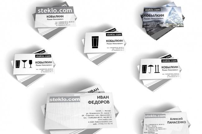 Разработаю простую одностороннюю визитку 1 - kwork.ru
