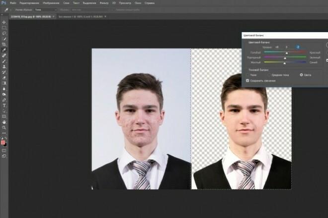 Обтравка, ретушь, цвето-коррекцияОбработка изображений<br>Обтравка, ретушь, цвето-коррекция в Photoshope. Делаю качественно и быстро с учетом поставленных задач.<br>