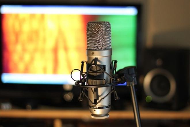 Озвучка рекламы, начитка текстаАудиозапись и озвучка<br>Доброго времени суток. Я уже 4 года занимаюсь записью и обработкой звука, а так же озвучиванием на профессиональном уровне. Готов предложить свои услуги для производства рекламы, оформления видеороликов или просто для записи душевной аудиооткрытки для своих родных и близких в качестве приятного и очень оригинального подарка.<br>