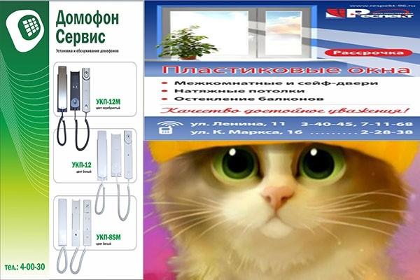 Модули для периодической полиграфии 1 - kwork.ru