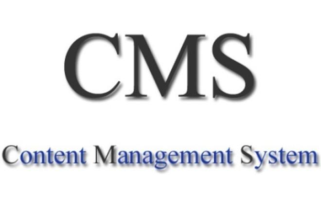 Установлю любую CMS на Ваш хостингАдминистрирование и настройка<br>Установлю любую CMS на Ваш хостинг. Дизайн - типовой шаблон. Возможны доп. опции: разработка и интеграция дизайна, регистрация для Вас домена и хостинга, обучение.<br>