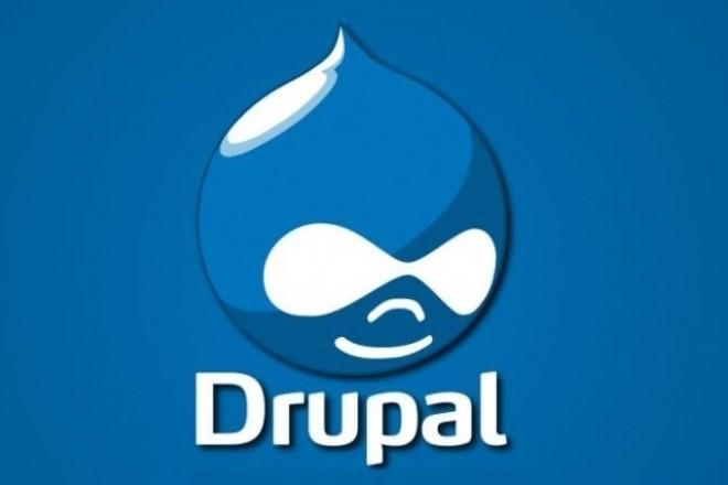 Создам сайт на Drupal 1 - kwork.ru