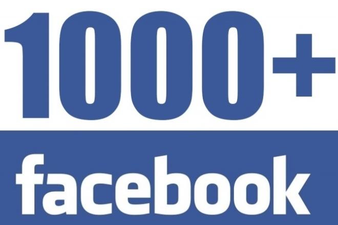 1000 живых подписчиков в группу facebookПродвижение в социальных сетях<br>Добавлю 1000 живых и реальных участников в группы Facebook, вся работа выполняется аккуратно и безопасно, это идеальное решение для продвижения группы на начальном этапе. Процент выхода участников из группы приблизительно около 5%, бонусом добавляю больше участников в группу приблизительно человек на 300, чтобы компенсировать вышедших с группы. Внимание - добавляю людей только В группы фейсбук, а не на странички фейсбук. Я добавляю участников в группы только белым методом, абсолютно безопасно и надёжно, риска для группы - ноль.<br>