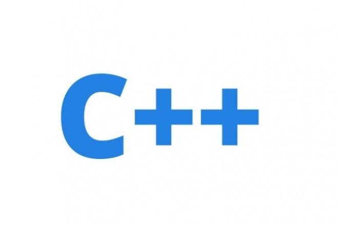 Напишу консольную программу на C++Программы для ПК<br>1) Напишу программу на языке C++ в среде Visual Studio 2) Если проект состоит из нескольких классов, разделю на несколько файлов 3) Код будет подробно сопровождаться комментариями<br>