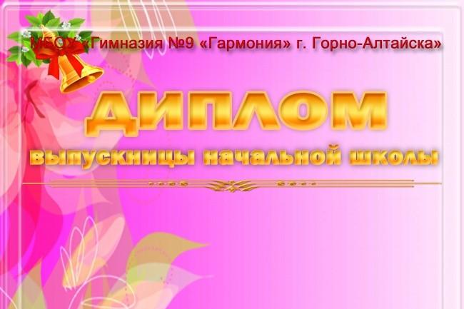 Создам портфолио для ребенка, уберу, переложу фон на фото 1 - kwork.ru