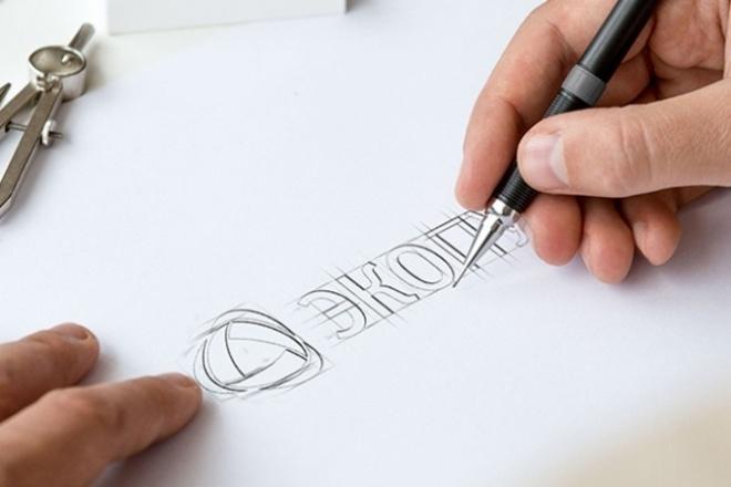 Дизайн логотипа по Вашему вкусу 1 - kwork.ru