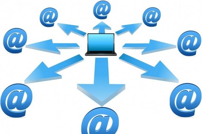 Вручную отправляю письма, любые почтовые сервисы 1 - kwork.ru