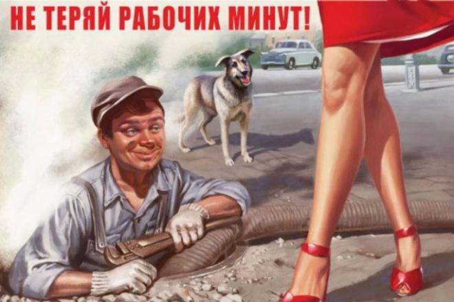 """Напишу """"вкусный"""" текст для главной страницы сайта или лендинга 1 - kwork.ru"""