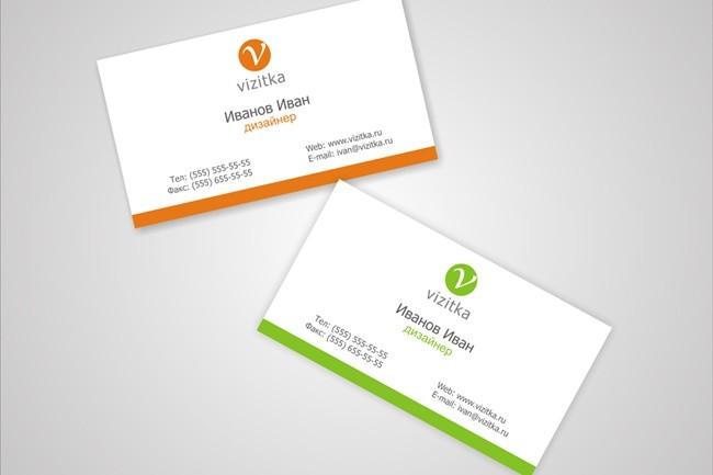 Сделаю дизайн-макет визиткиВизитки<br>Вы можете заказать эксклюзивные визитки, оформив заказ именно здесь и сейчас! Дорабатываю и вношу правки до полного утверждения. Вы сможете через сутки получить уже готовый дизайн визитки. Качественно. Уникально. Быстро. Дизайн визитки, разработанный с учетом всех Ваших потребностей и пожеланий и полностью готовый для отправки в печать.<br>