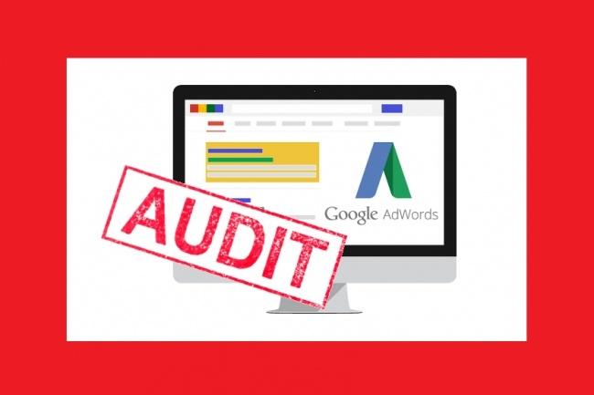 Аудит и оптимизация рекламных кампаний Google AdWords 1 - kwork.ru