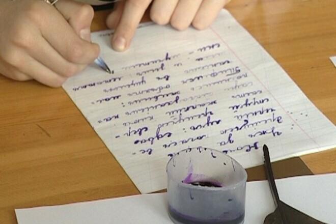 напишу сочинение, рассказ, эссе 1 - kwork.ru