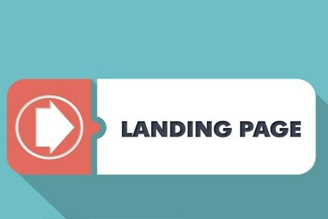 Landing Page любой сложности + установка на хостинг 1 - kwork.ru