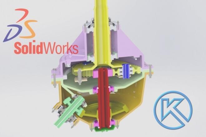 Создам 3D модель, деталь, сборку 1 - kwork.ru