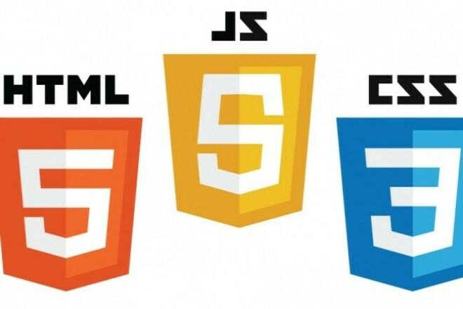 Сверстаю landing page или сайт-визиткуВерстка и фронтэнд<br>Сверстаю сайт-визитку или landing page по PSD шаблону используя html5,css3,JavaScript,jQuery.Быстро,качественно,не дорого.<br>