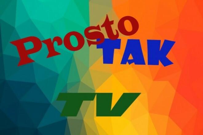 могу сделать 2 логотипа на разные видео на YouTube 2 - kwork.ru