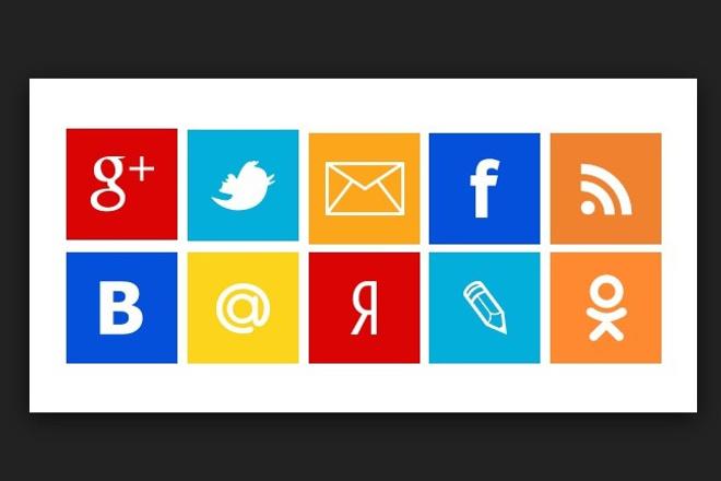 Установлю социальные кнопки на Ваш сайт 1 - kwork.ru