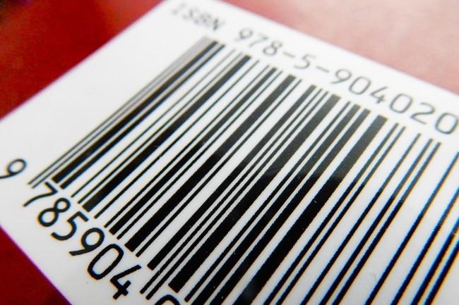 10 штрих кодов ISBN-ISMN-ISSN в EPS или TIFF 1 - kwork.ru
