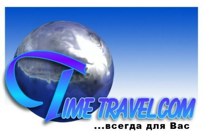 создам фирменный логотип 1 - kwork.ru