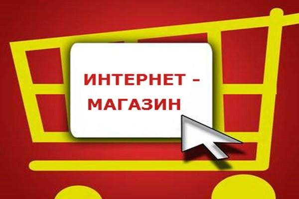 Сделаю интернет магазин на  Opencart  + консультация в подарок 1 - kwork.ru
