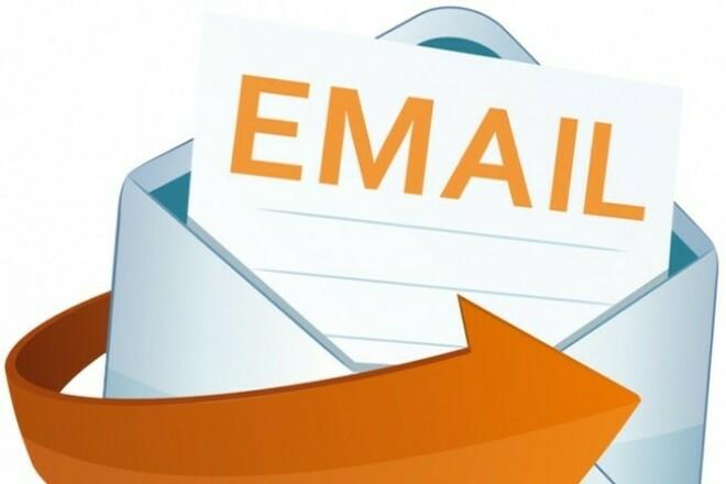 Сделаю чистку вашей e-mail базы 1 - kwork.ru
