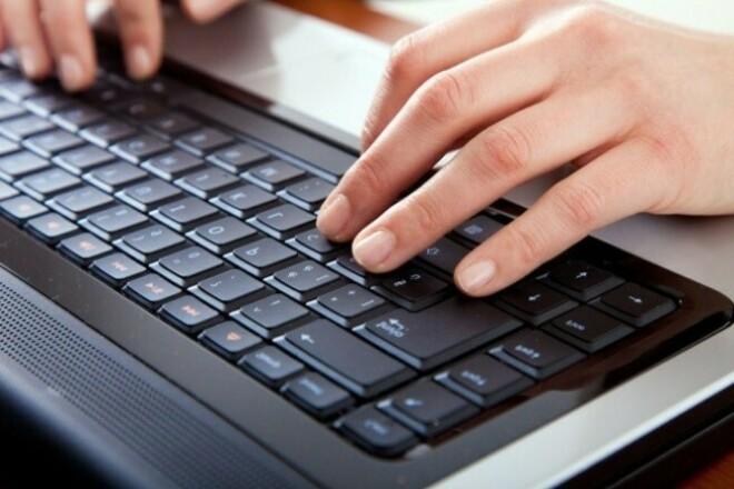 Напишу грамотную и интересную статью 1 - kwork.ru