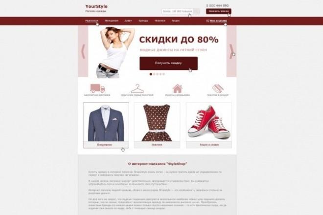 Делаю html-верстку сайтов 1 - kwork.ru