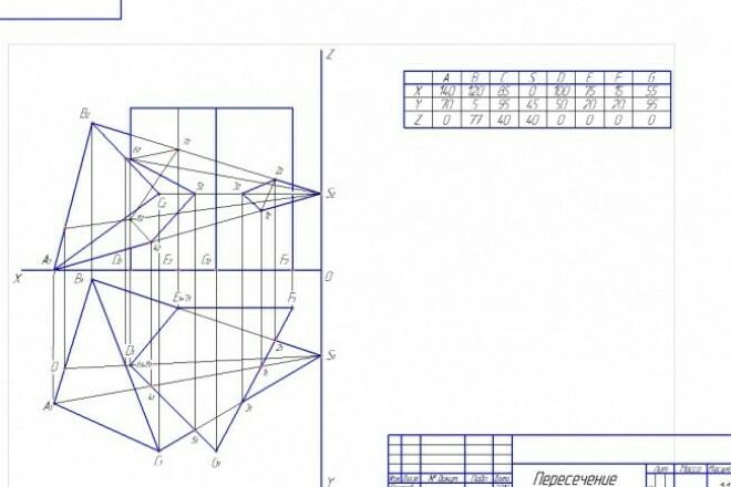 Выполню задачи по инженерной графике в Autocad/Компас 1 - kwork.ru