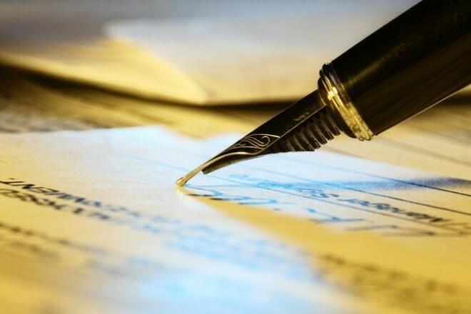 Составлю договорЮридические консультации<br>Составлю договоры: купли-продажи недвижимого имущества, аренды/субаренды, оказания услуг, агентские, трудовые Опыт более 6 лет. Проконсультирую о необходимых документах и обозначу план действий в случае обязательной регистрации договора. Конфиденциальность предоставленных Вами данных гарантирую.<br>