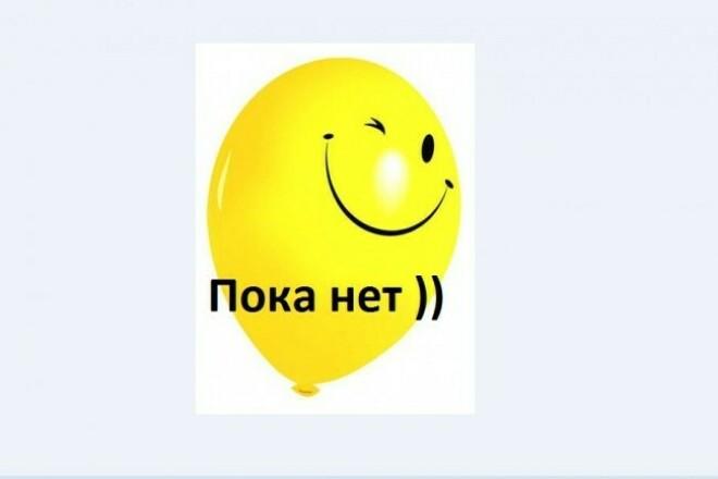 спою и запишу детскую песню для спектакля 1 - kwork.ru